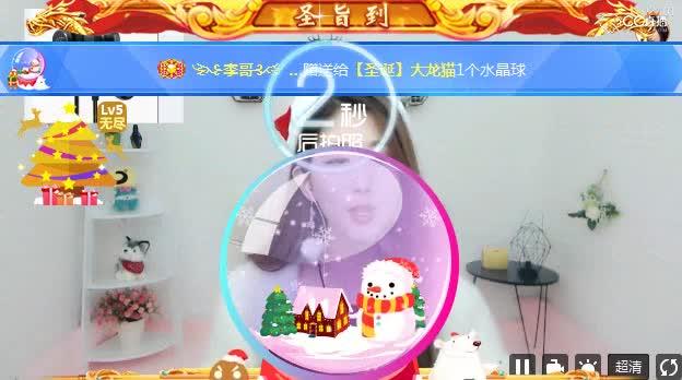 12月25日圣诞专场
