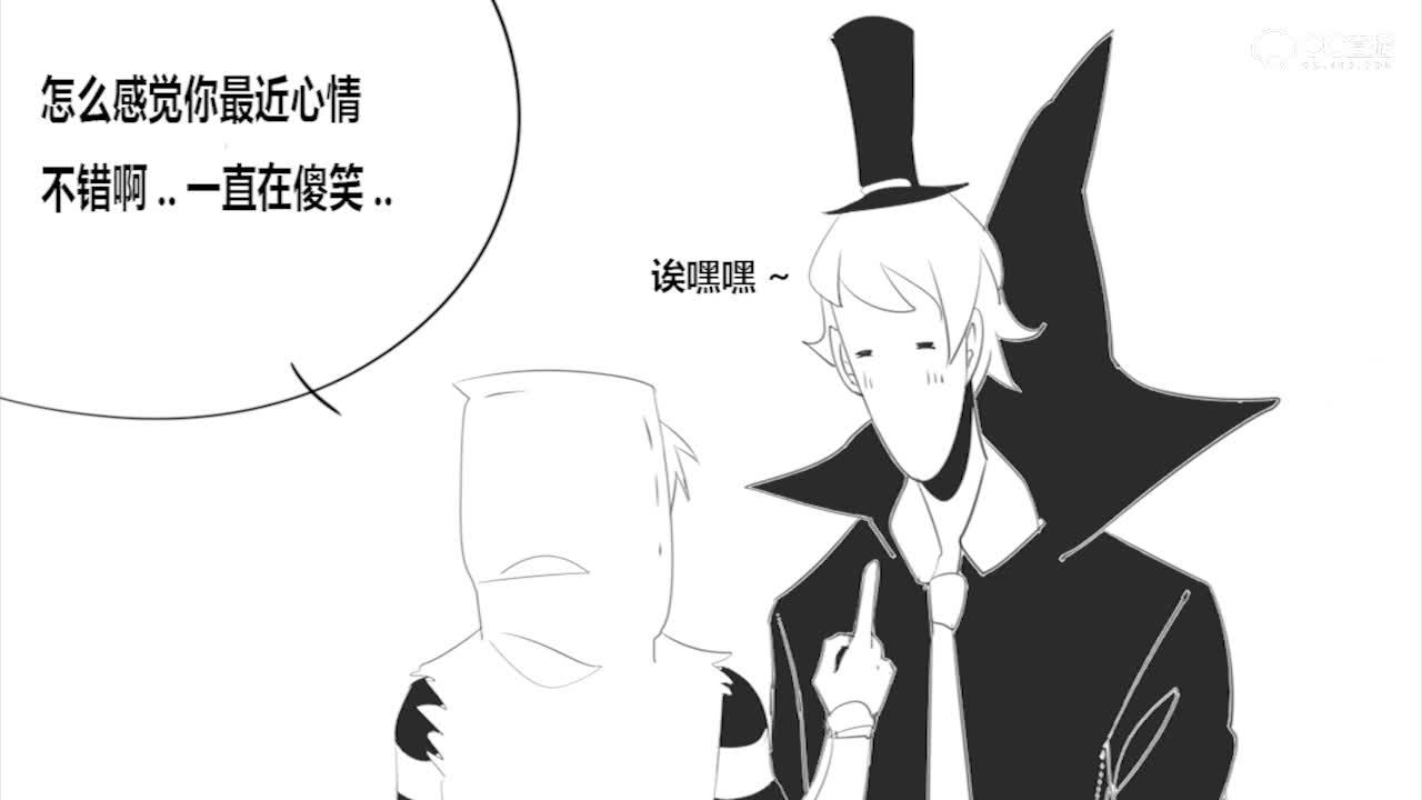 【第五人格漫画】杰克的头发是秃的吗?