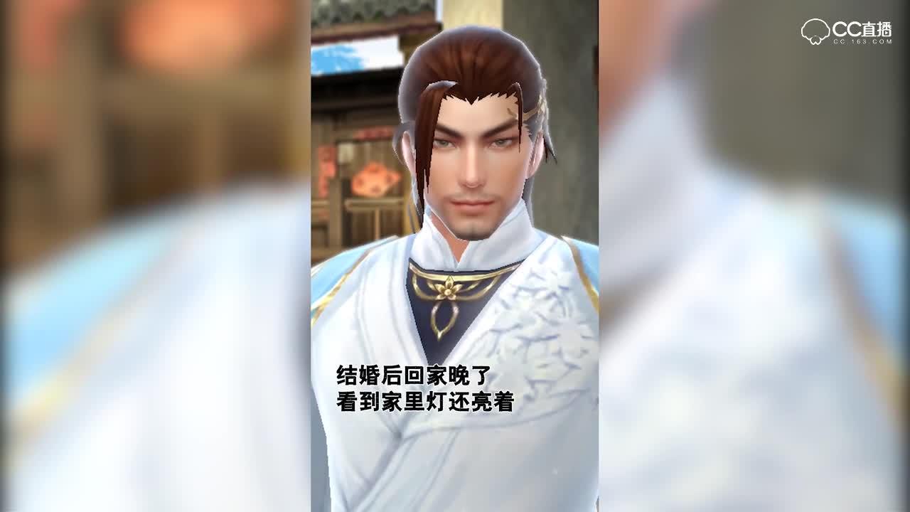 倩女幽魂手游短视频18(横屏)