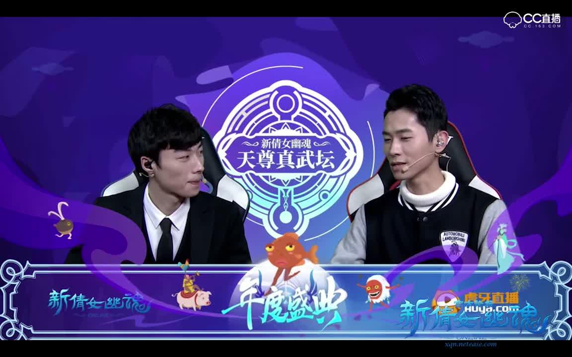 2019年1月12日广州线下交流会(5)