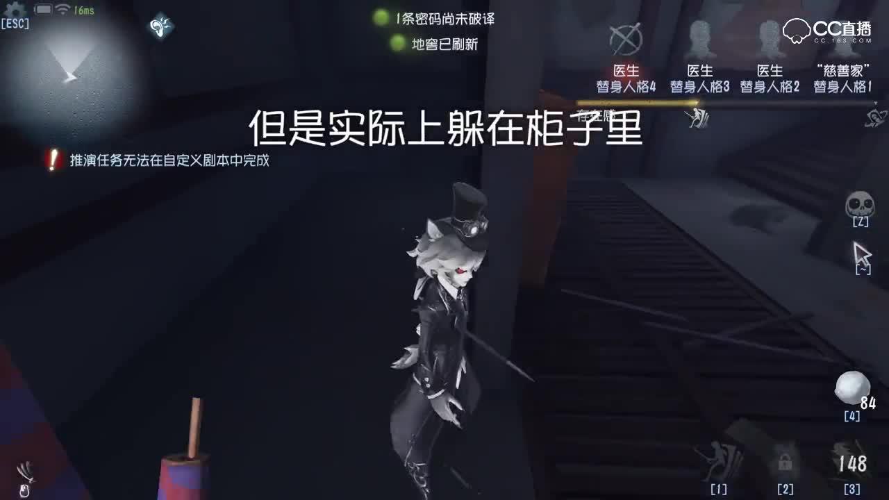 【15秒小攻略】路过的柜子里会不会藏着一个求生者