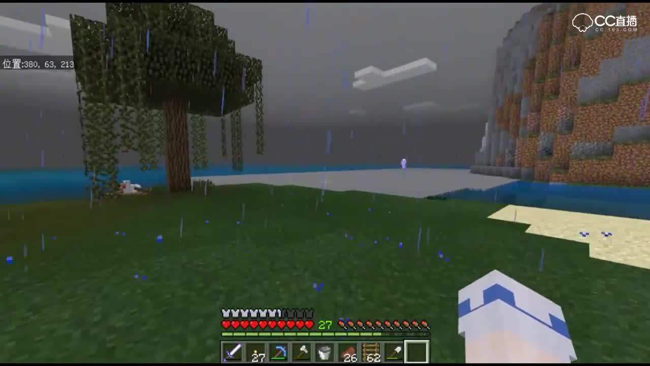 Minecraft我的世界【幻翼的挑战】制冰厂 第10期