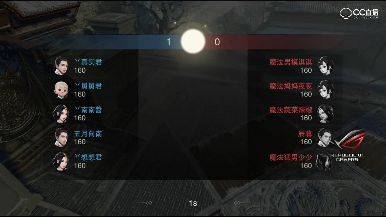 【NeXT冬季赛】楚留香线下总决赛 主神殿 VS 君酱 8进4