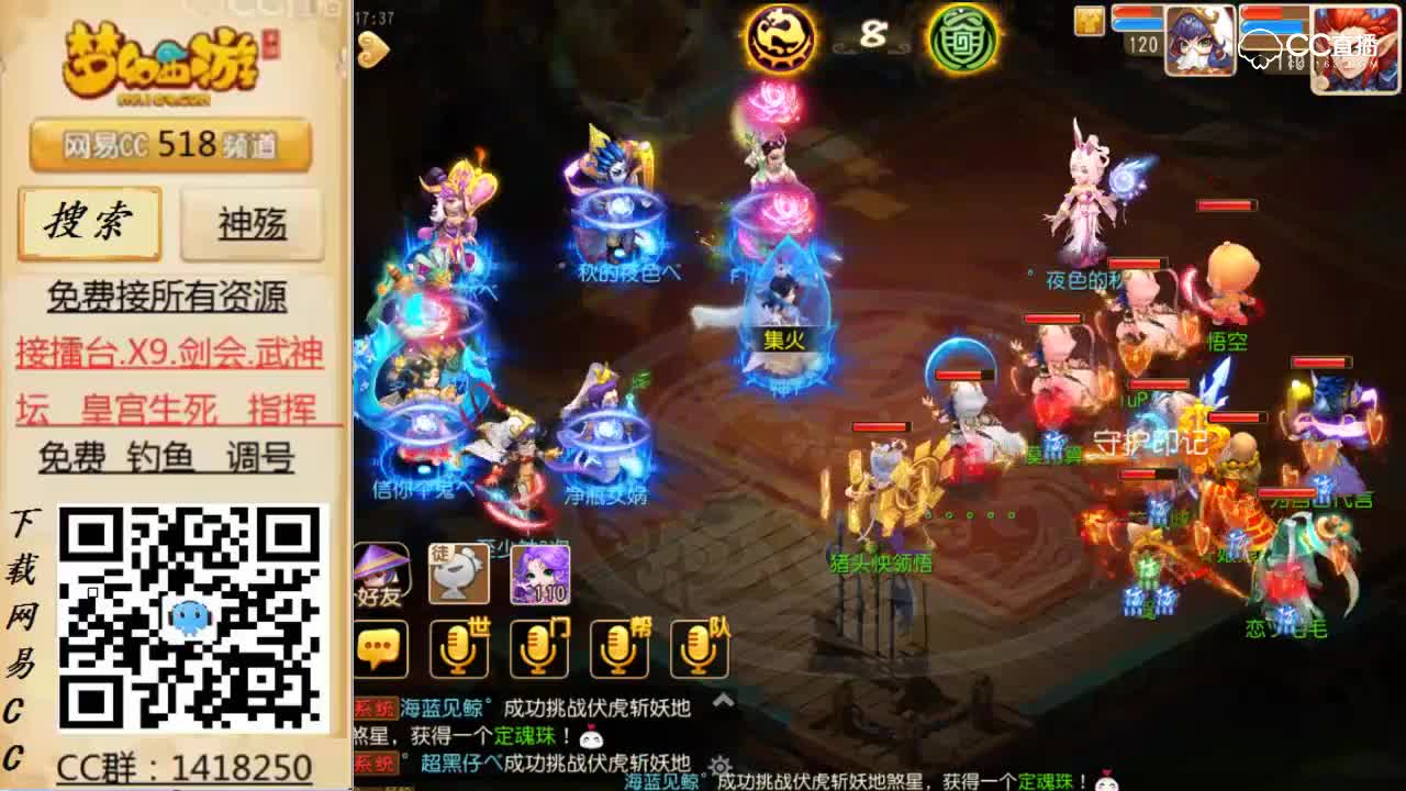 梦幻手游第一视角    龙争虎斗神威组第74届擂台争霸总决赛。