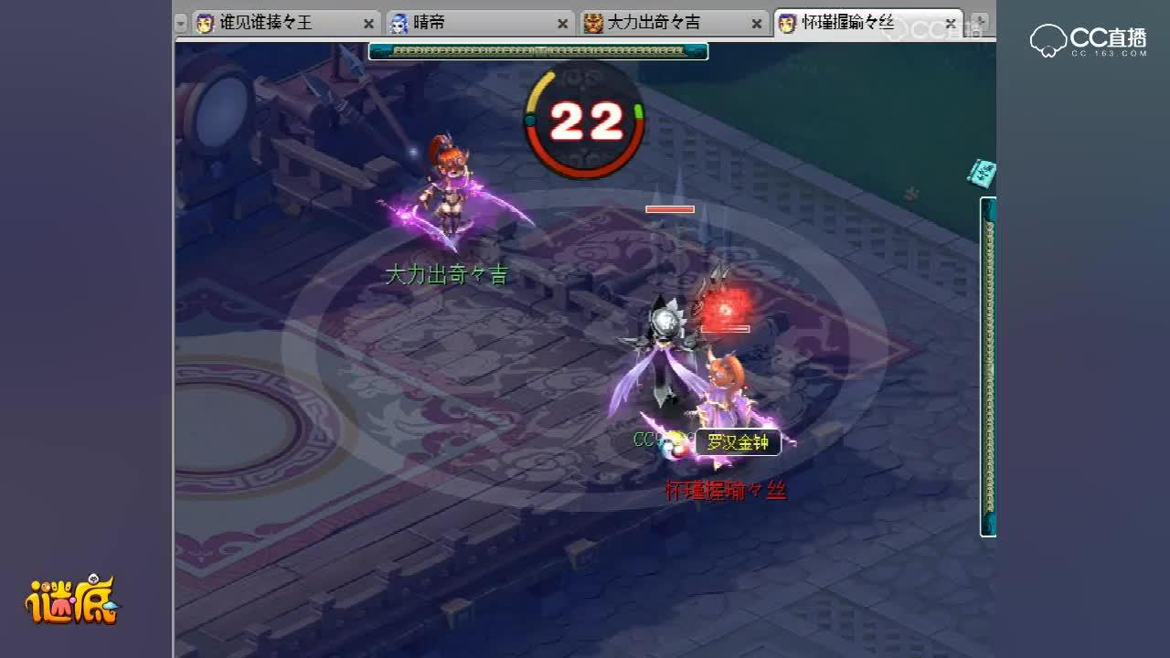 梦幻西游:老王狮驼和丝总五庄擂台决战,实在是演不下去了!