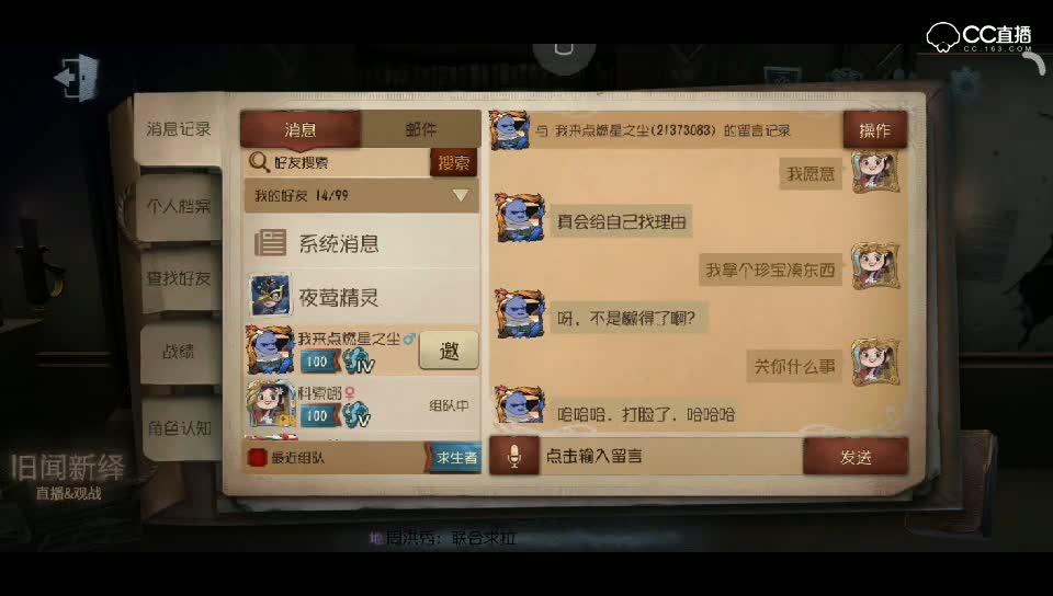 QQ视频_230E156D125F0256AEC2E15030F25447