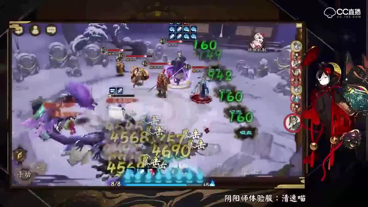 清逸-妖狐秘闻疯狂突突突!