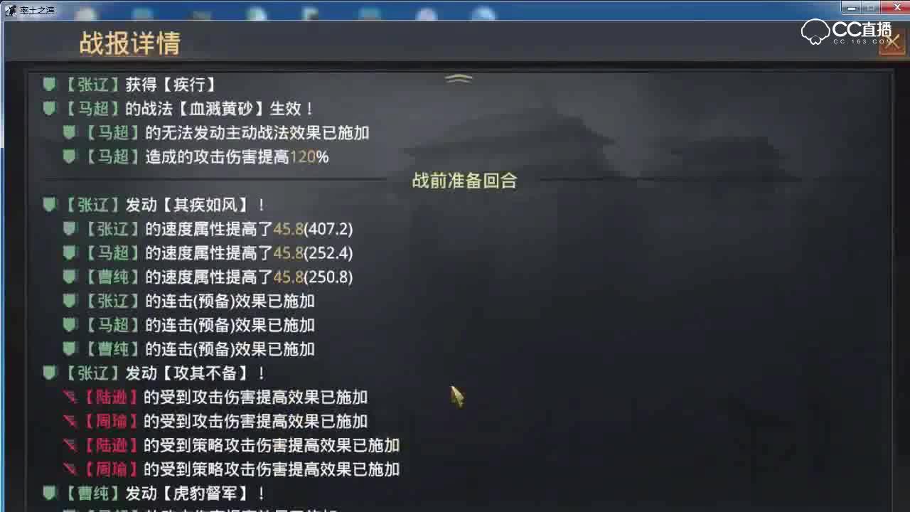 奶神骏解说-群雄逐鹿主流队伍分析3