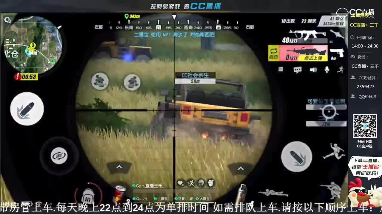 直播精选一分钟:决赛圈8倍M249压枪扫射,连秒8个吃G