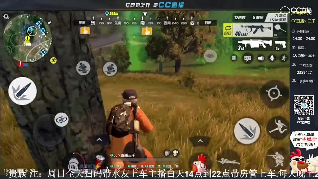 直播精选一分钟:决赛圈连秒10个AK配榴弹发射器,15杀精彩吃G