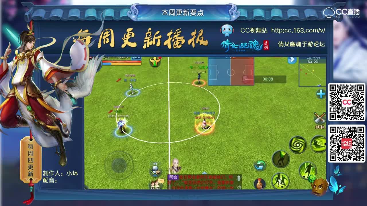 (6.21蹴鞠大赛正式上线)倩女6.21更新快报