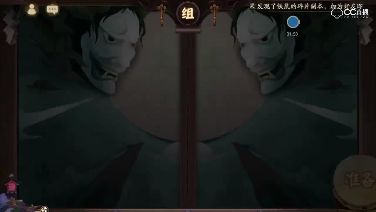 【真蛇晋级片】如何控火轻松过第九关,强推第十关?关键字:控火!