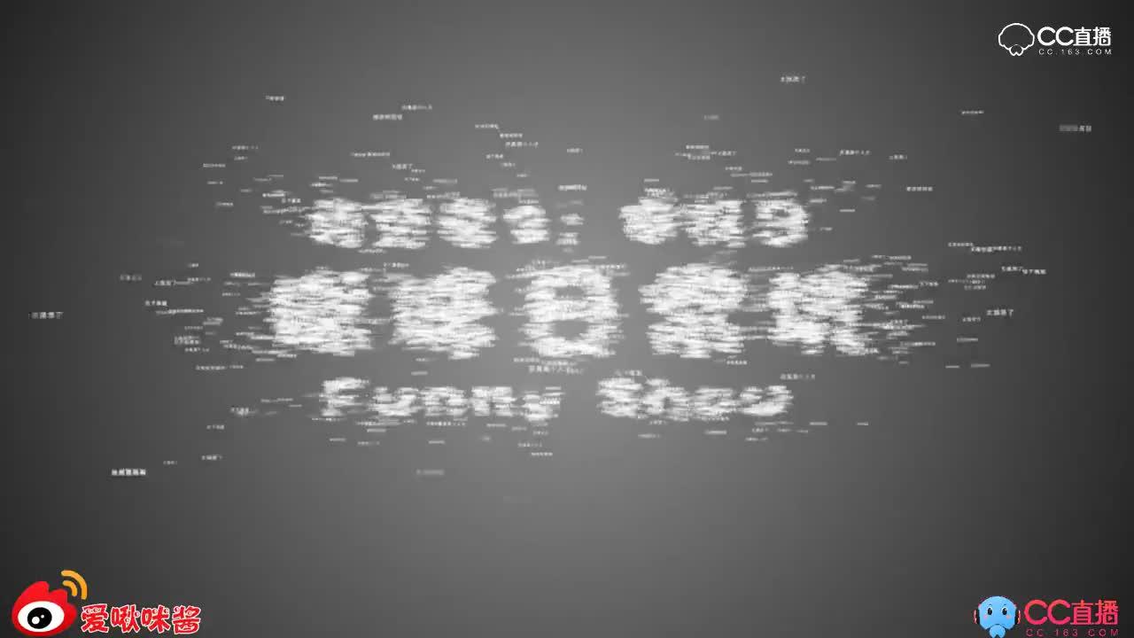 【终结者2飞车大作战】【啾咪酱】啾咪酱的日常坑第五十四期