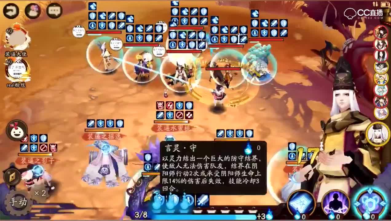 【杀生丸斗技】第三场:PK国家队阵容,破碎印记被抵抗后,秒不死就歇菜
