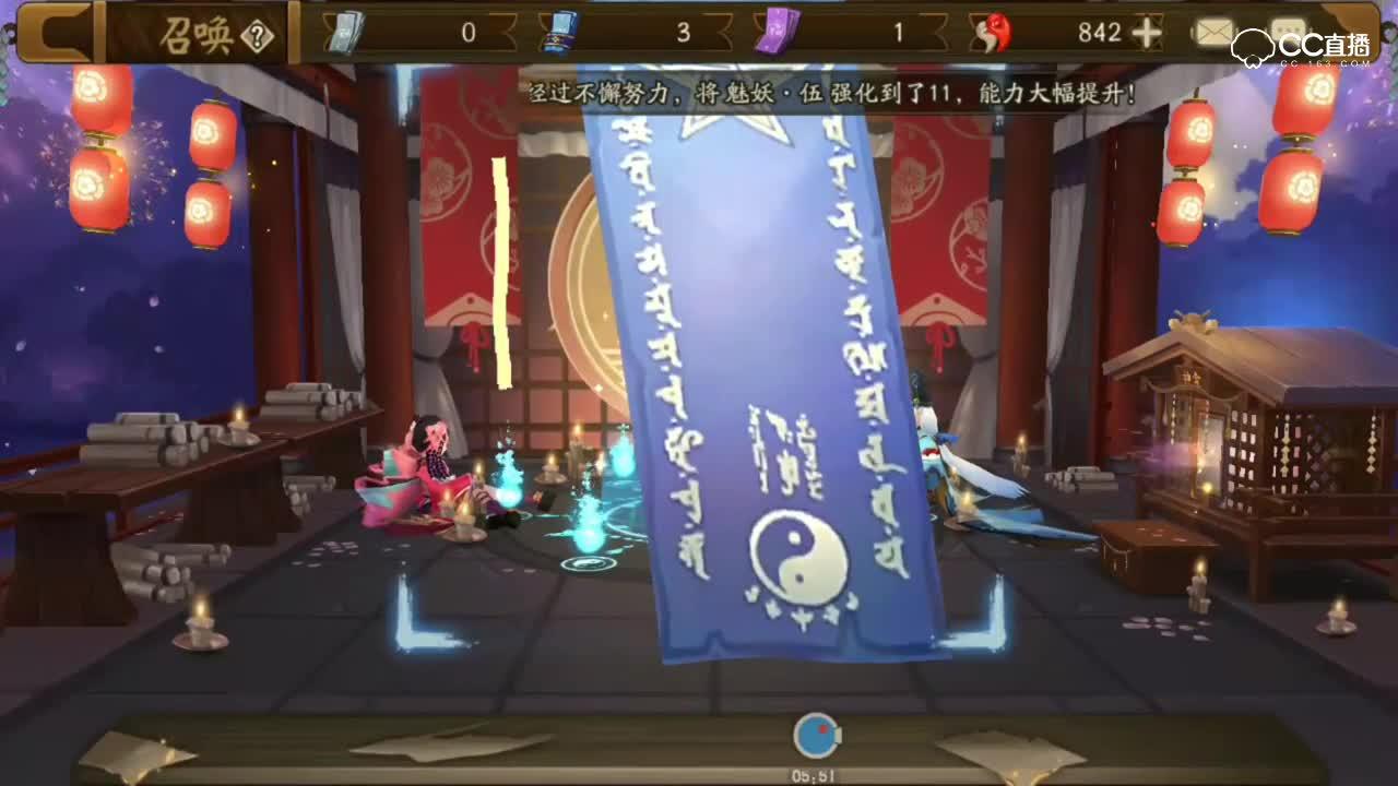 【妖妖视频】八月神秘画符小彩蛋之绝境反击