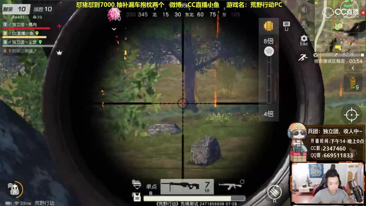 当一个狙击手火拼2个狙击手的时候!每一个闪避都是那么重要