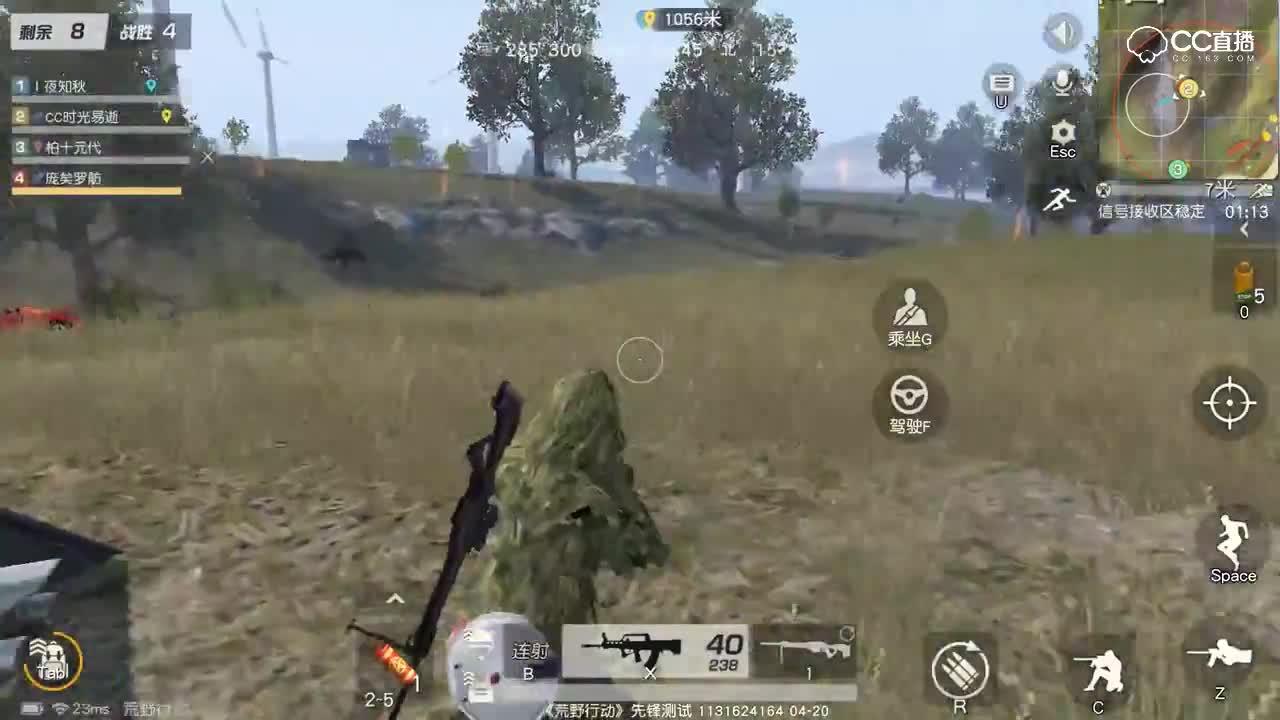 LYB养成记:消音CS狙击系统一枪爆头