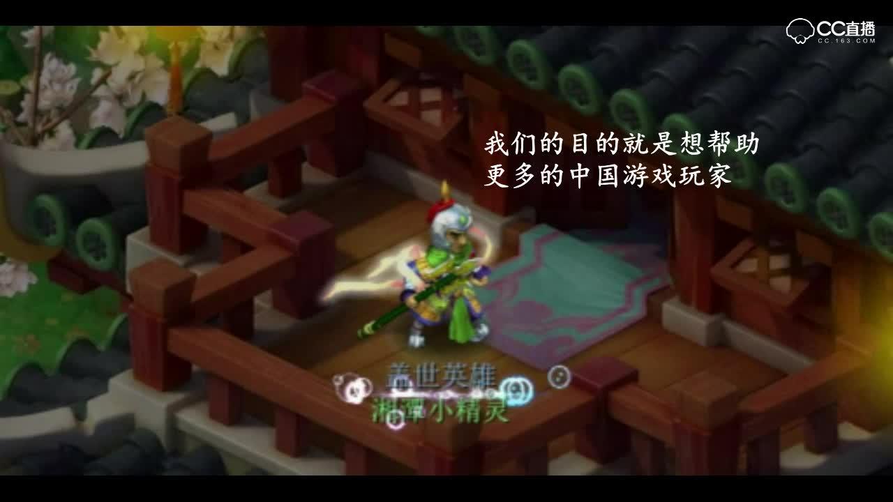 #网易大神#丁爸爸发言版本(梦幻西游2)