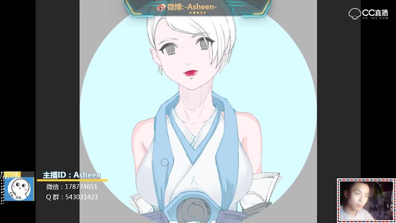 asheen-天谕-白露【录屏】