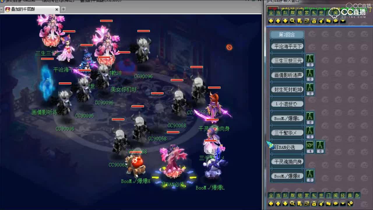 144武神坛,紫禁城VS珍宝阁,硬件最强区之间的对决!