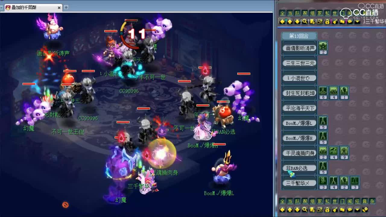 梦幻西游:144武神坛,珍宝阁战胜紫禁城,拿下总冠军!