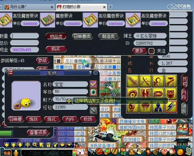 梦幻西游:老王给11技能雷鸟人打全红,最后一本让你怀疑人生!