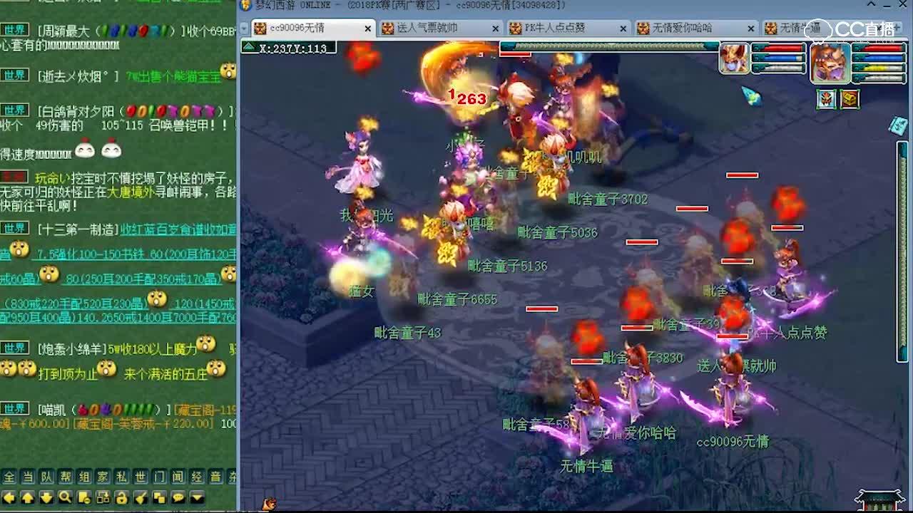 梦幻西游:175级4狮驼暴力阵容,地府开局就是无间地狱,起不来!