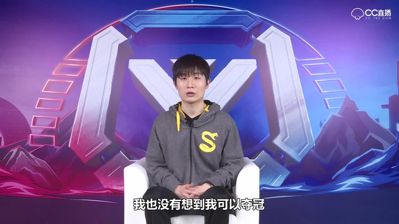 【NeXT冬季赛】星际争霸2冠军采访
