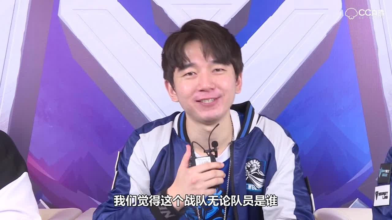 【NeXT冬季赛】冠军采访_魔兽争霸