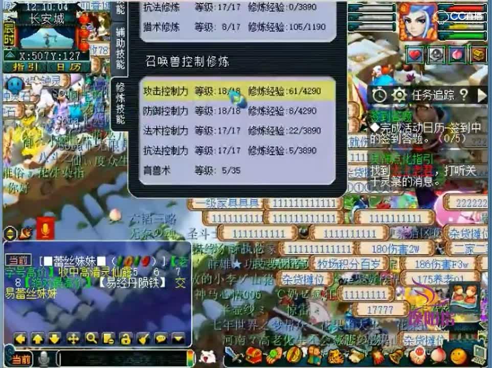梦幻西游:老王展示远古号,109级竟有育兽术,修炼上限多一级