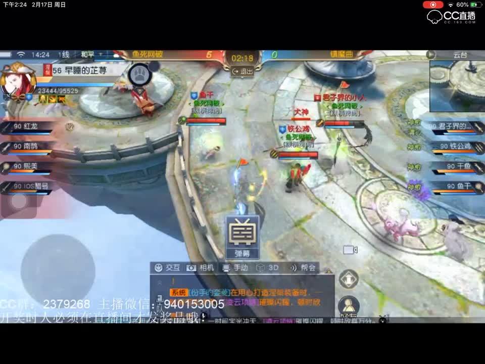 云台预赛4VS4