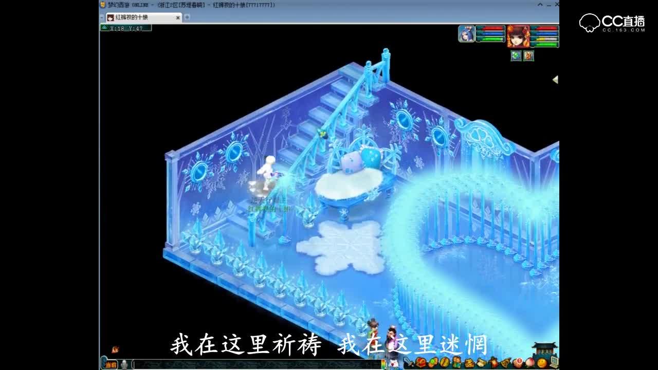 【梦幻西游】玩家伤感唱出独自一人在游戏里的感觉