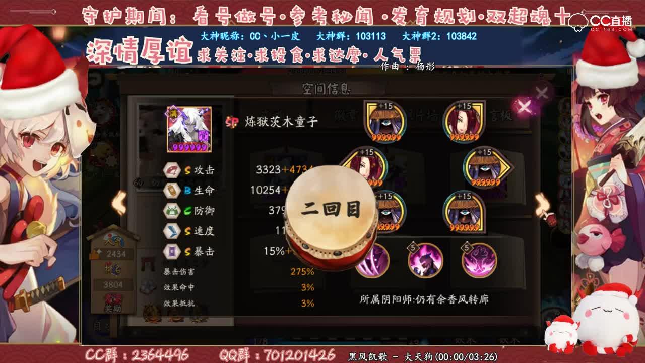 【CC丶小一皮】31秒魂十一实战详解