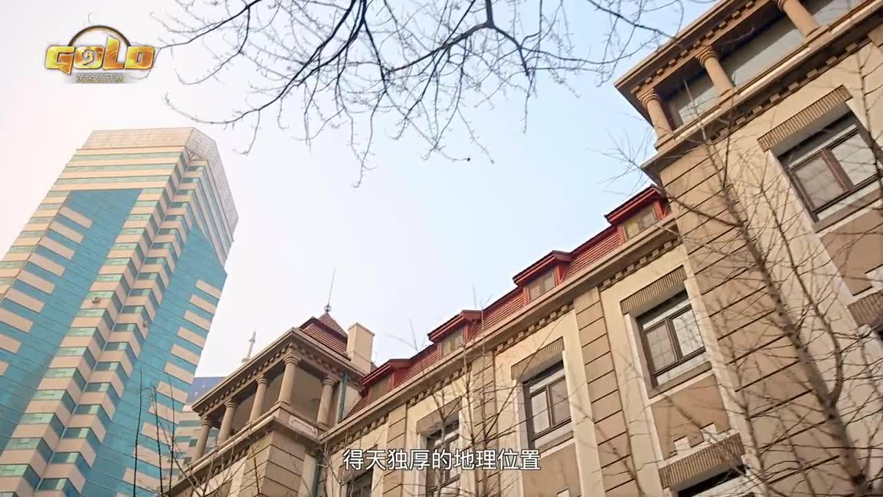《炉石传说》黄金公开赛 青岛站 宣传片