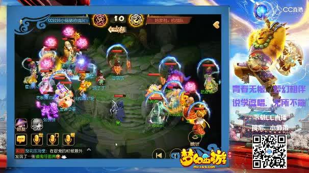 #梦幻手游视频#武神坛之战决赛-雷霆万钧VS长安城