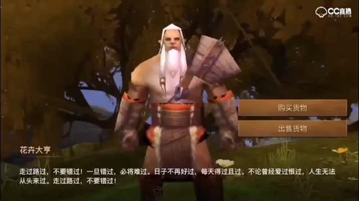 爱剪辑-PVP阵营贸易解说合集