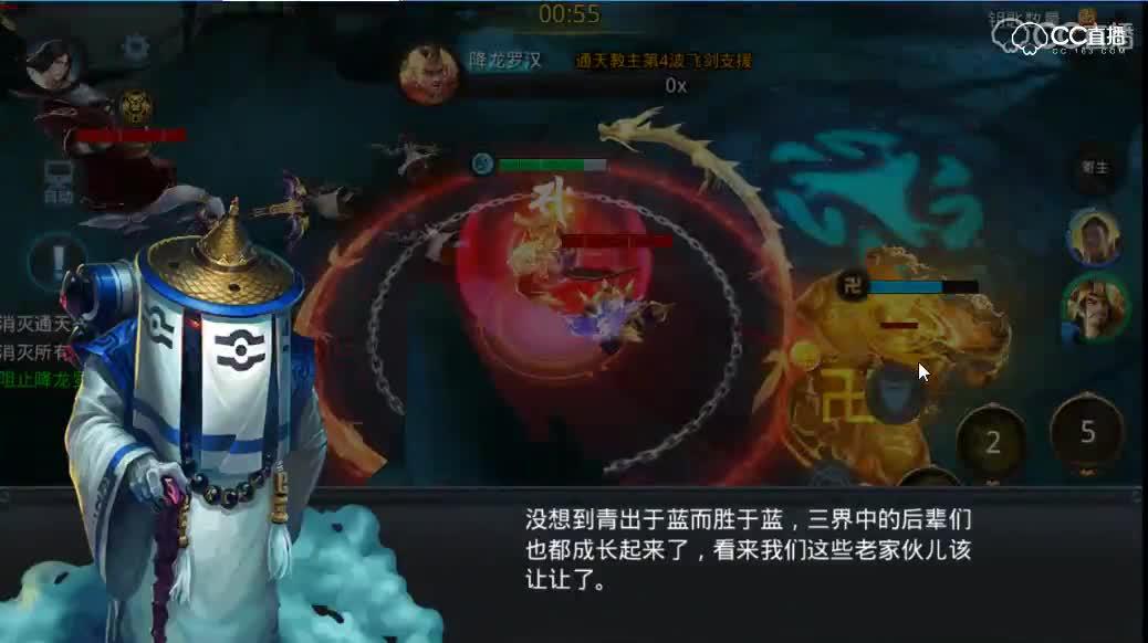 牧牧闯关 [输出号]28--4三星通关方法!!!