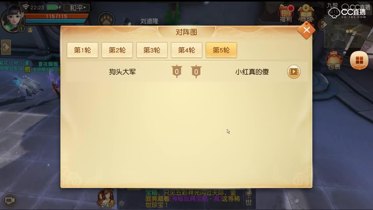 【第十九届竞技场季后赛】——苹果天下无双——庚霆解说