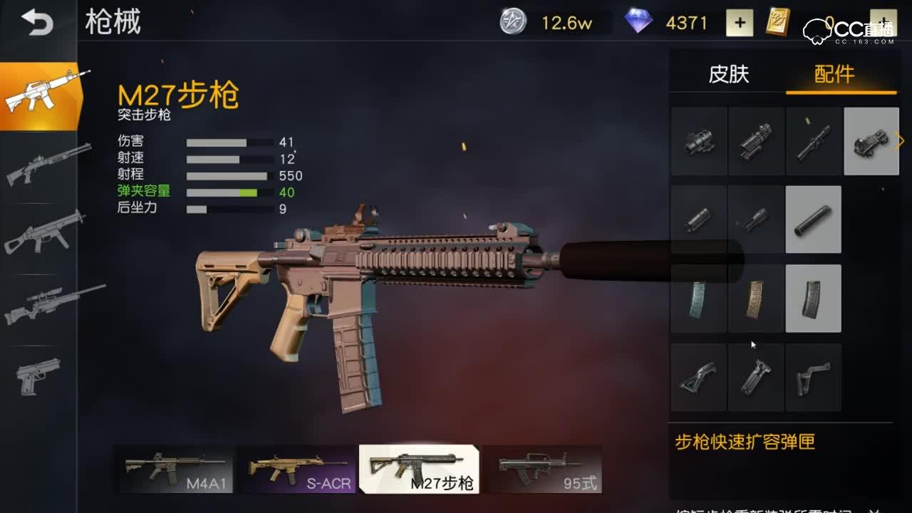 【时光荒野】超多配件新枪械M27步枪全方面实测