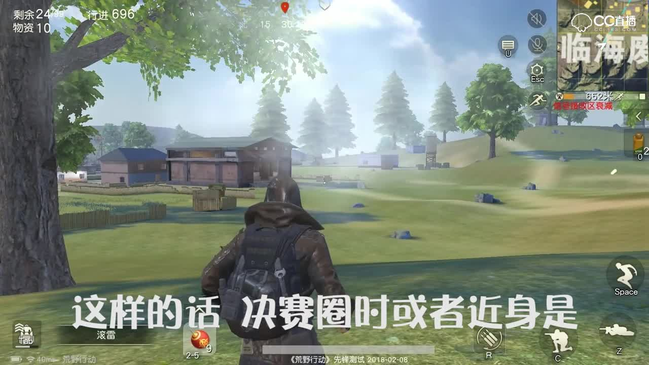 荒野行动  春节大作战玩法介绍