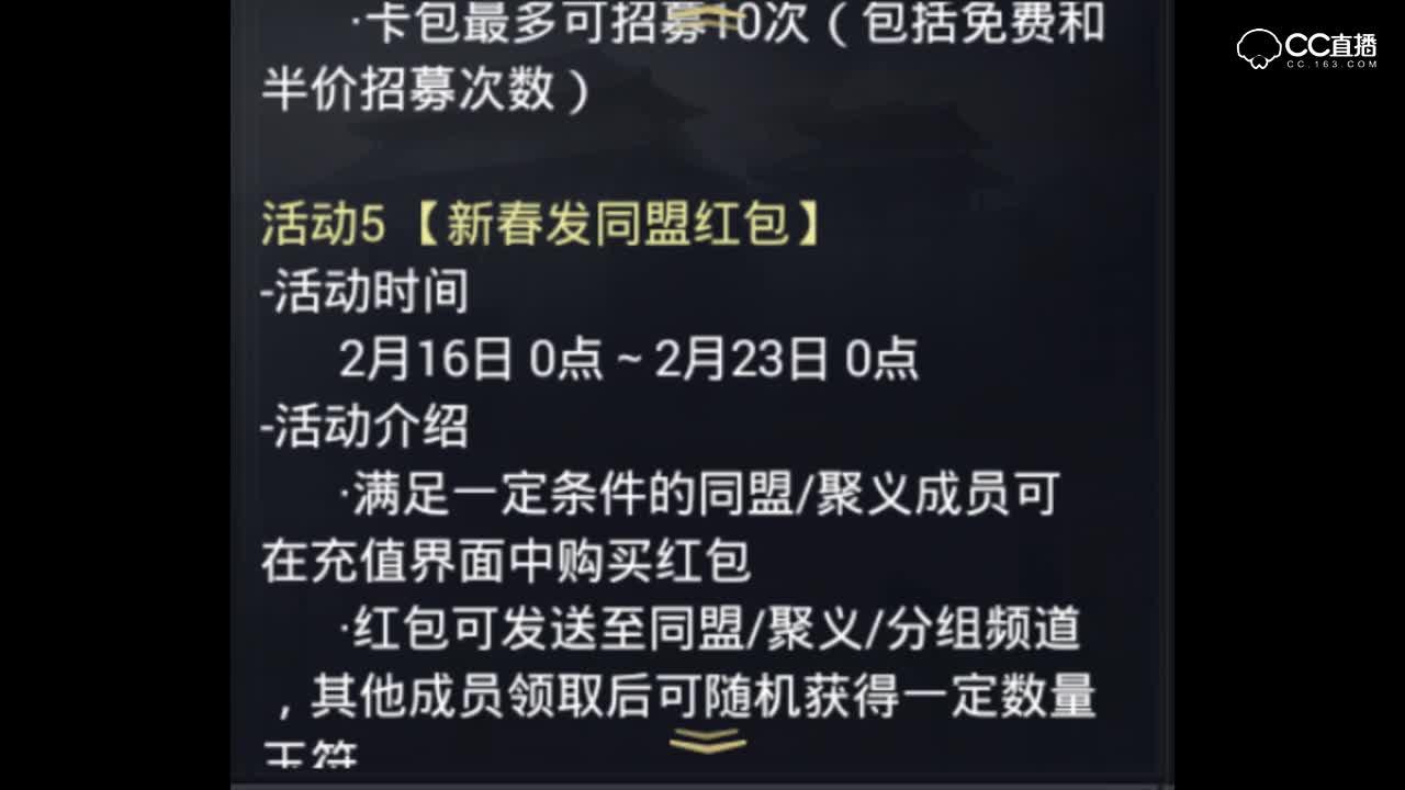 【率土之滨】率土帅到爆炸的3D版CG欣赏-2018年新春新武将骊姬居然是这样的!