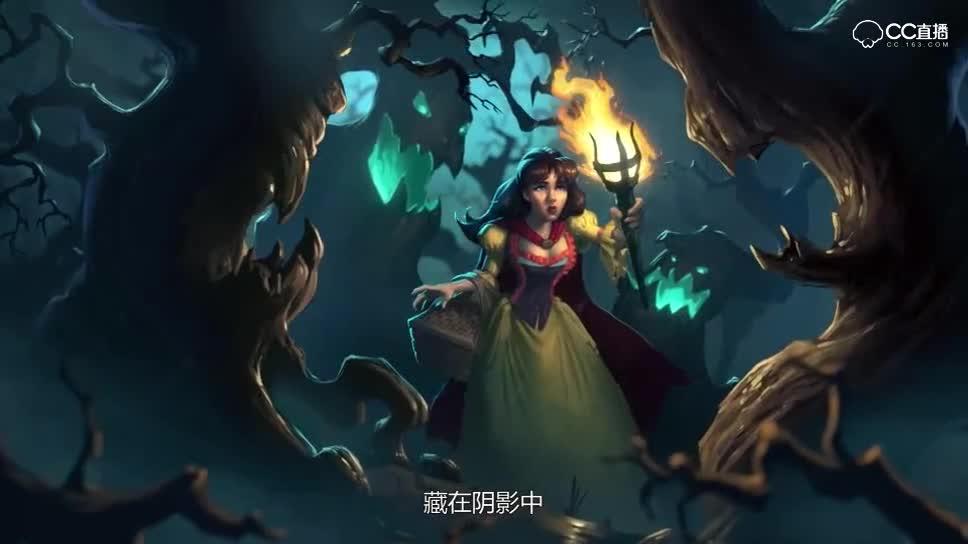 炉石传说:《女巫森林》CG宣传片 - 1.中文版