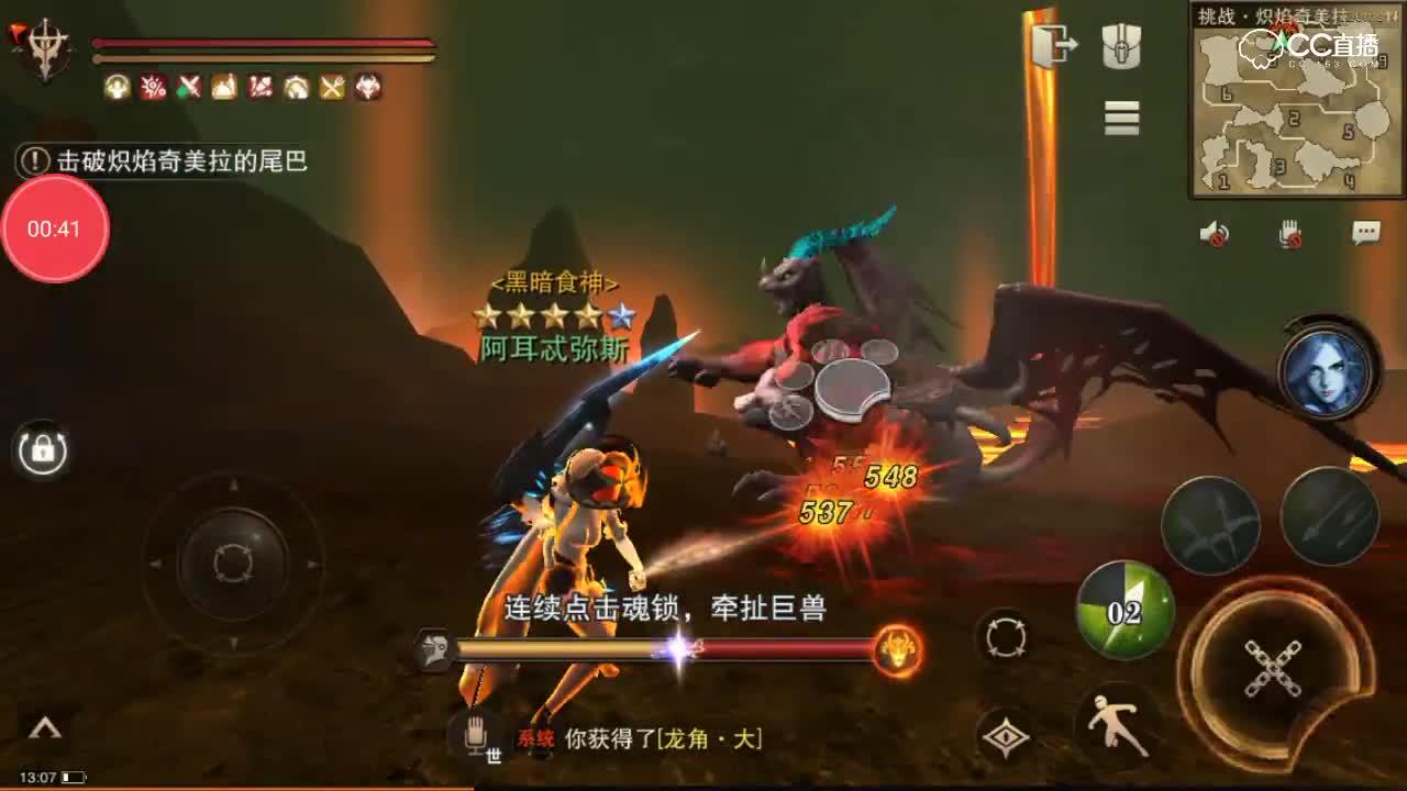 【这才叫狩猎】弓无伤单刷炽焰奇美拉_猎运常在_游戏ID11325