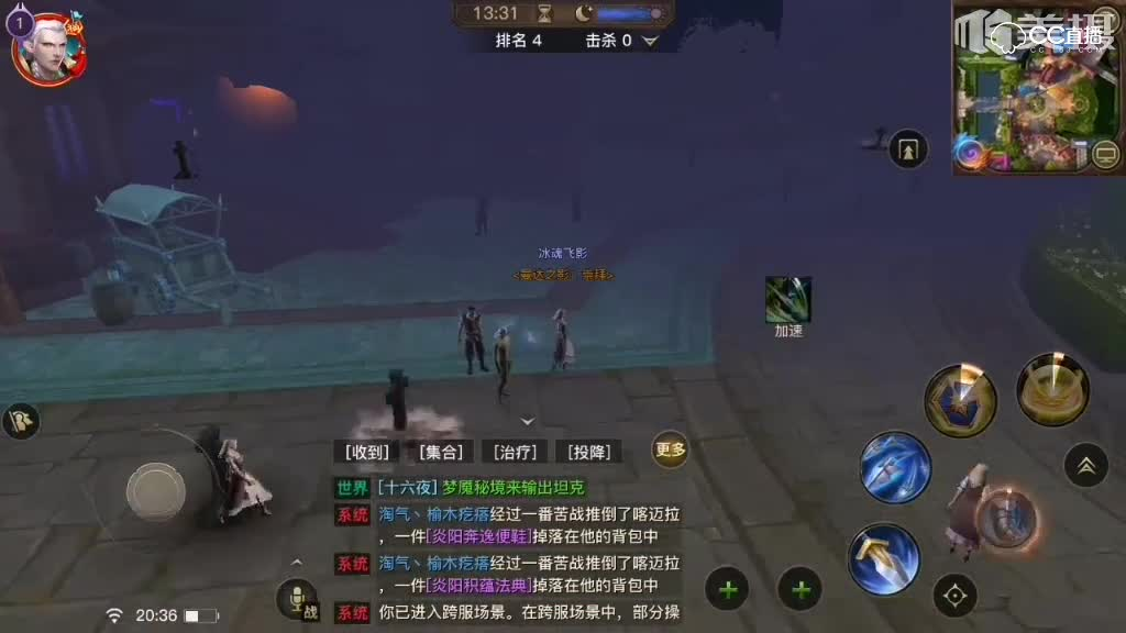 诡影迷城格斗大师职业玩法详解