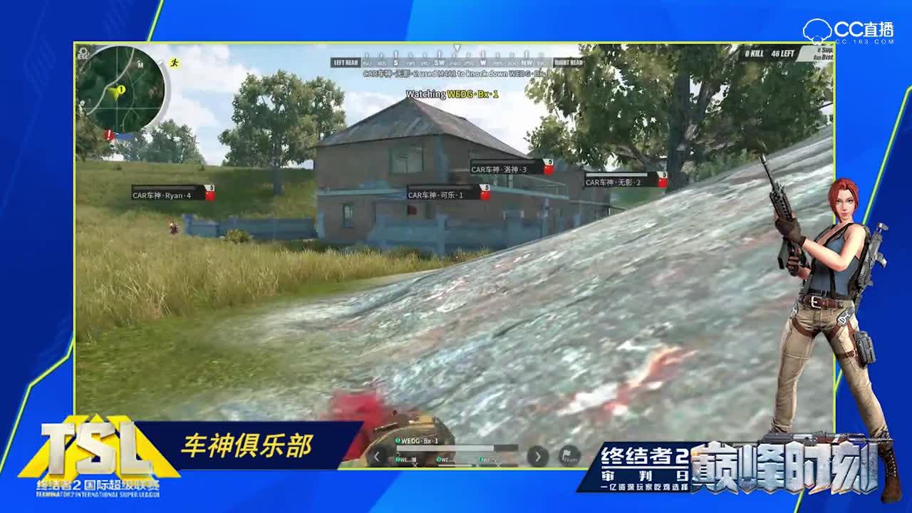 TSL全球总决赛亚军:车神俱乐部总决赛精彩集锦