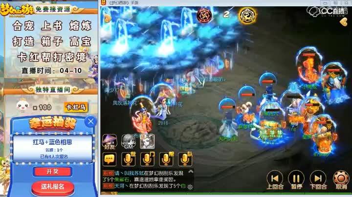第25届武神坛群英组小组赛第五场 童真童趣VS诗情画意!
