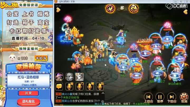 第25届武神坛群英组小组赛第一场 长安城VS鬼谷子!