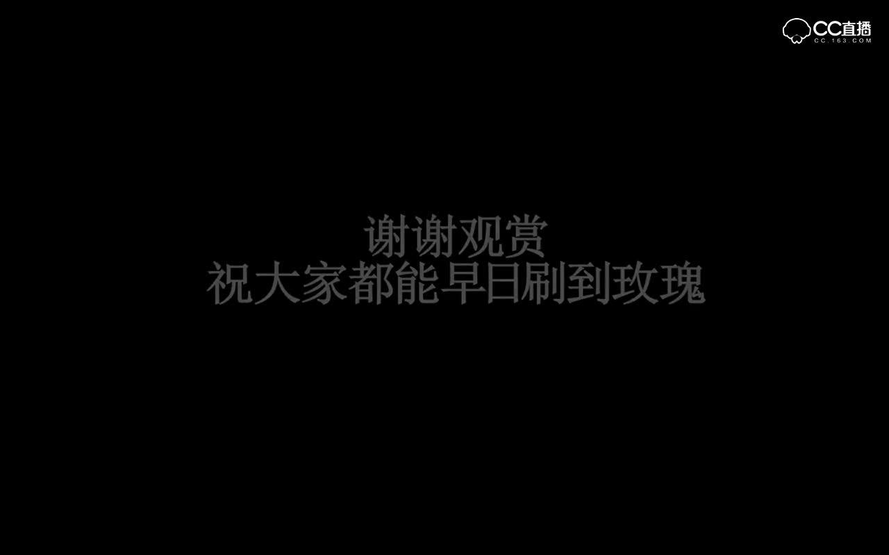 云光殿副本单刷通关视频攻略(带文字解说)