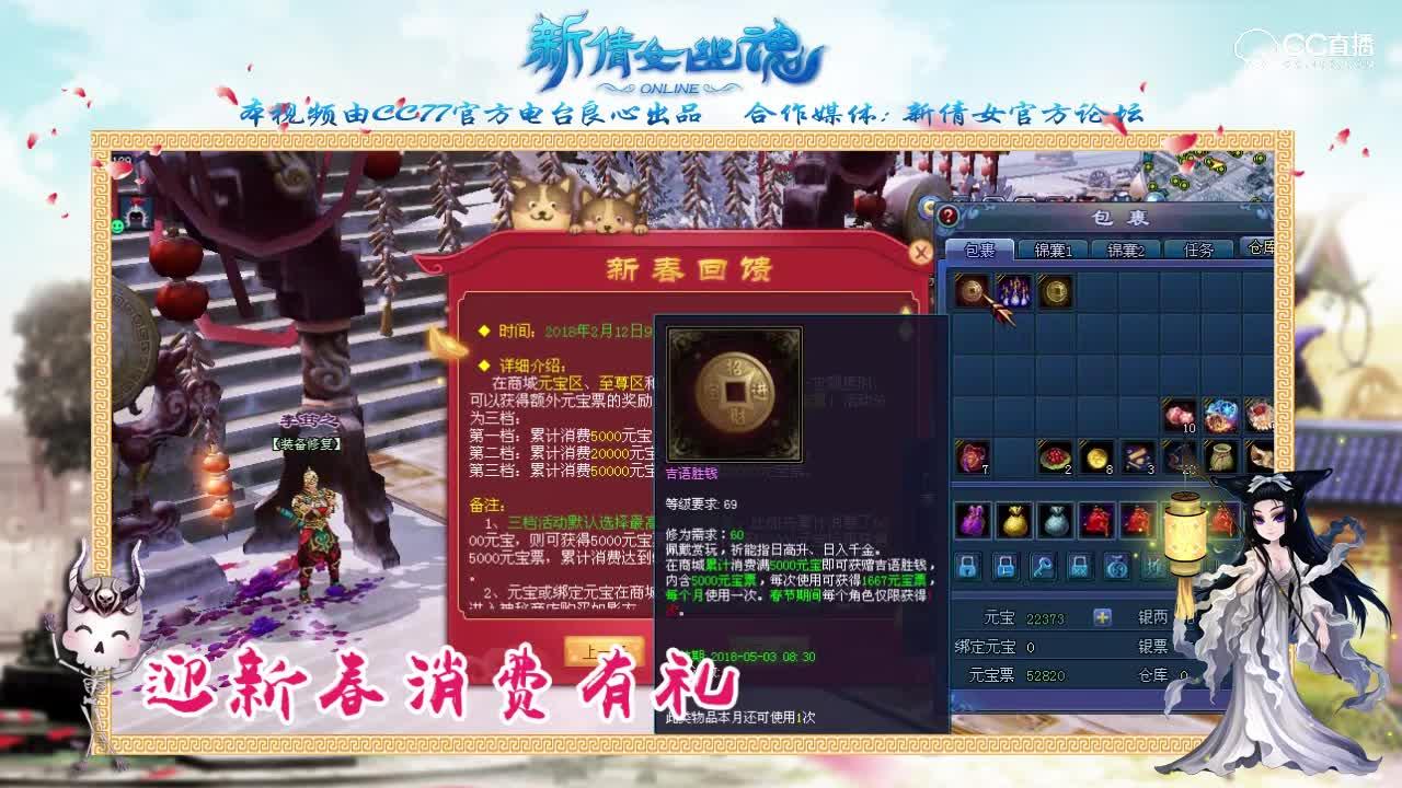 0212视频播报-消费有礼·全新属性时装-神秘商店绝技残片上架