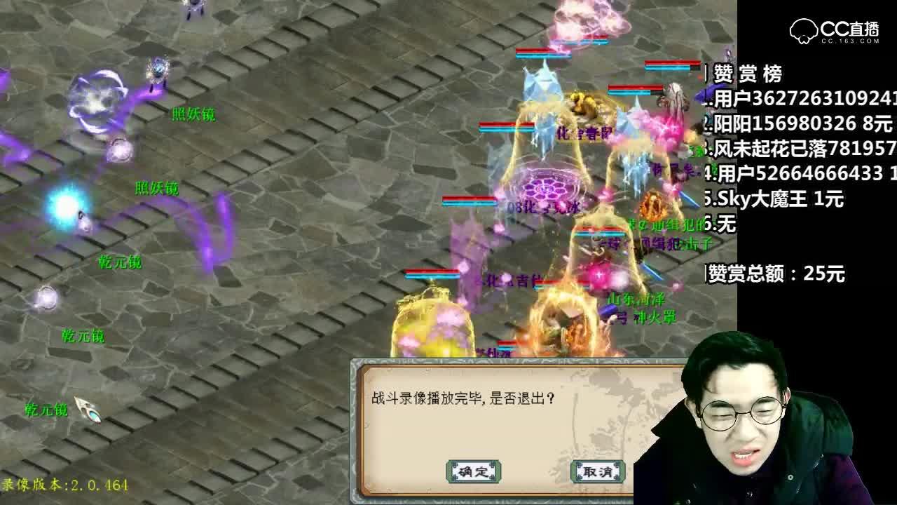 猴战将大话西游2:第一回合4孟极输出吓坏对手!